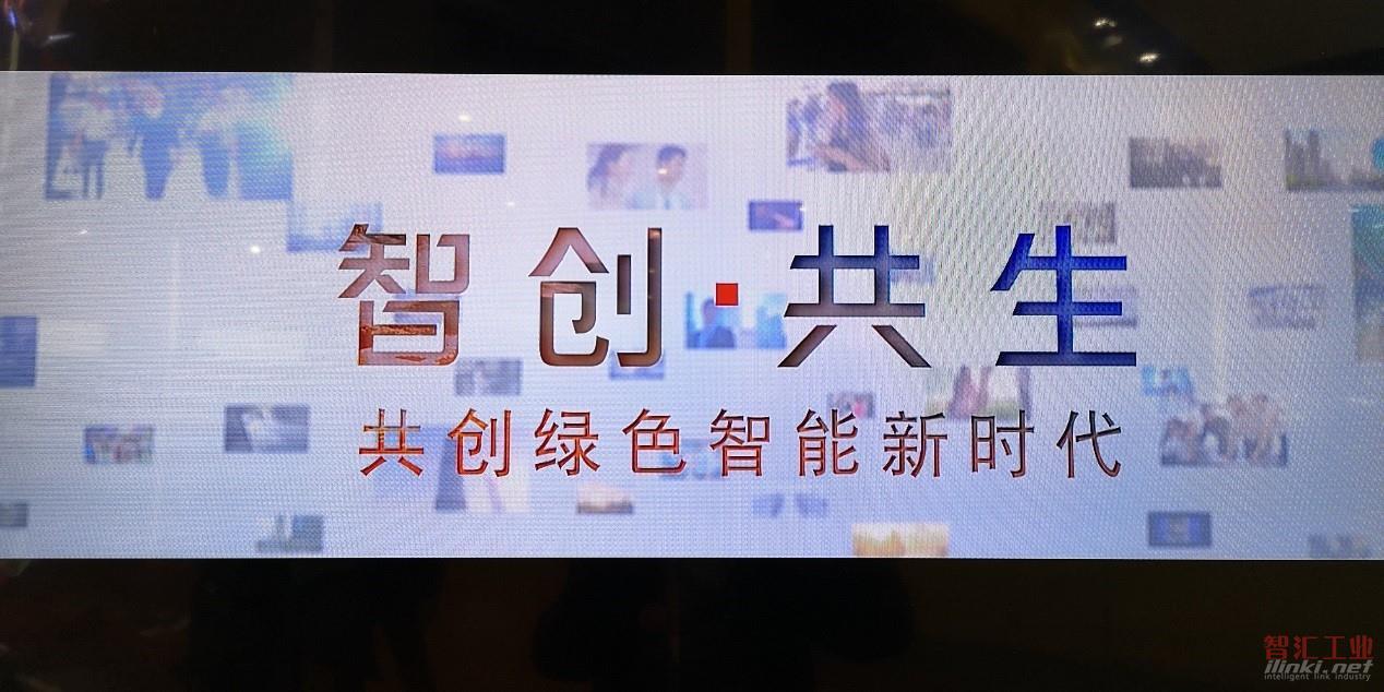 """智创共生——三菱电机""""2018首届中国国际进口博览会""""开启合作新篇章!"""