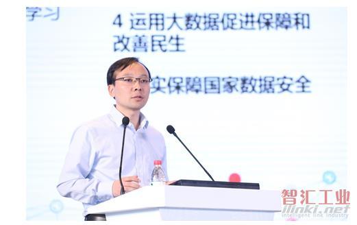 中国信通院重磅发布《大数据白皮书(2018年)》 详解三大聚焦点