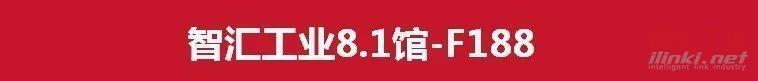 """【智汇头条】智造""""芯""""媒体,助力工业互联网+——智汇工业与您相约2017工博会!"""