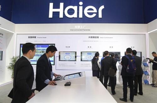 家电行业智能工厂系列(二):海尔7大互联工厂成智能制造示范