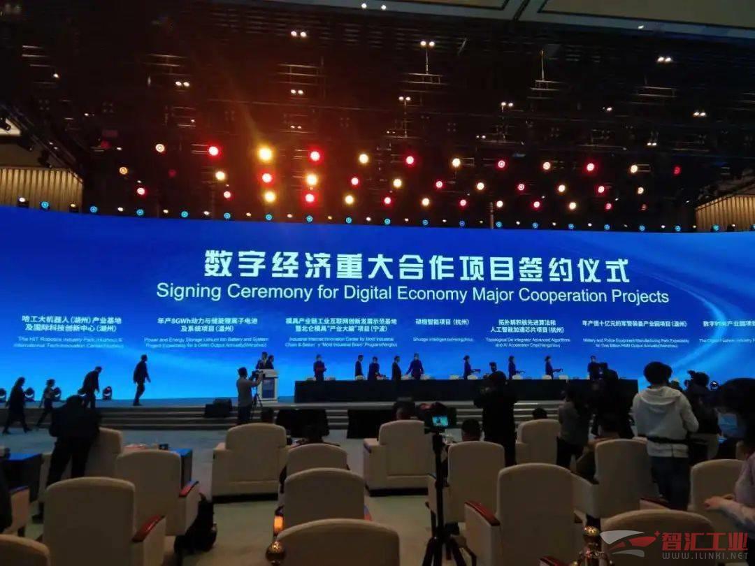 北仑携手海尔打造全球模具工业互联网示范基地