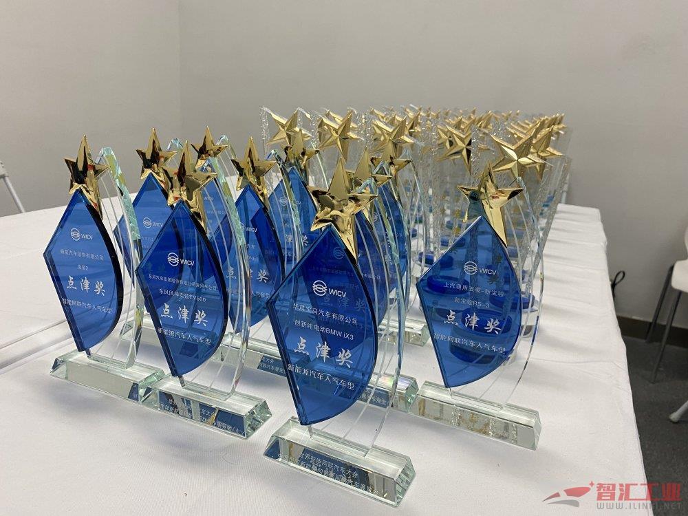 """""""点津奖""""17项大奖揭晓,2020新能源和智能网联汽车全产业链评选举行!"""