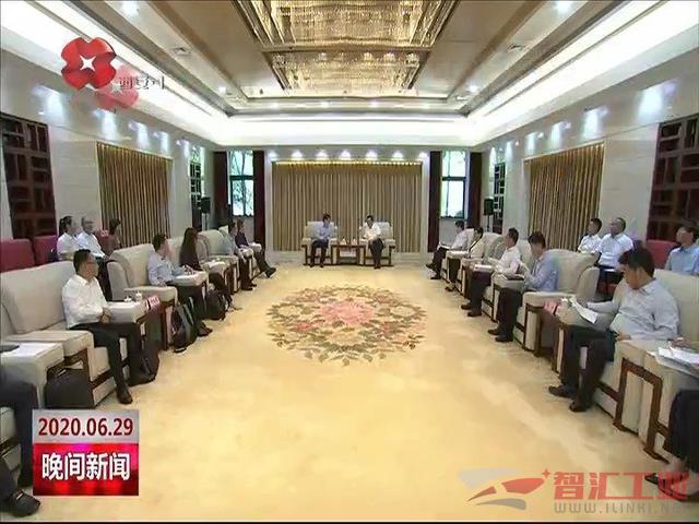 商汤科技将在陕西西咸新区投建西安研究院项目