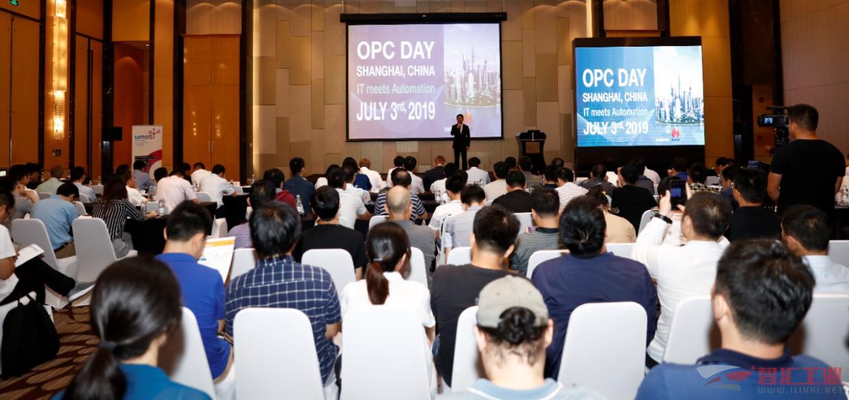 OPC基金会带您了解全球OPC UA的最新技术及资讯!