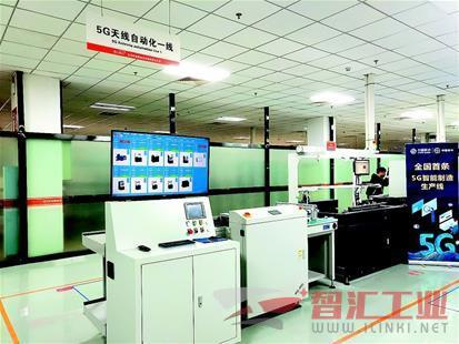 中国首条5G智能制造生产线在武汉启动