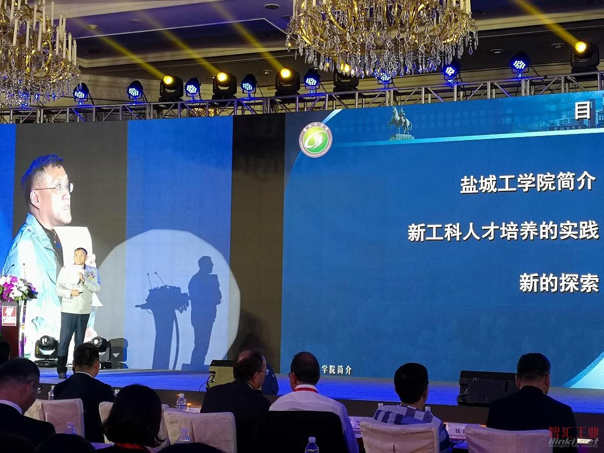 慧聚易盼,智赢未来——EPLAN易盼软件(上海)有限公司开业盛典隆重举行!