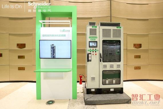 施耐德电气全新御程模块化变频器灵活集成助力效率提升