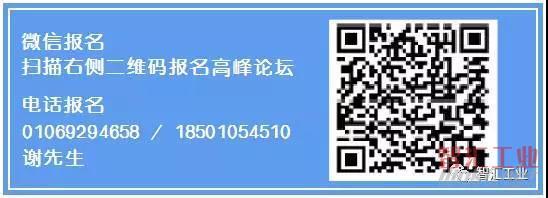 智能制造服务联合展台亮相2017工博会!