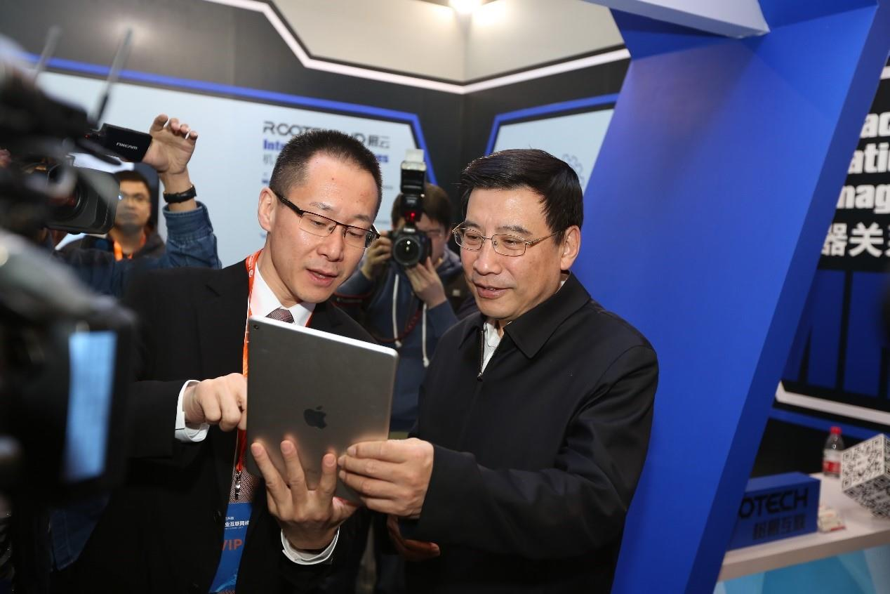 根云平台发布 为中国制造贡献一个世界级平台