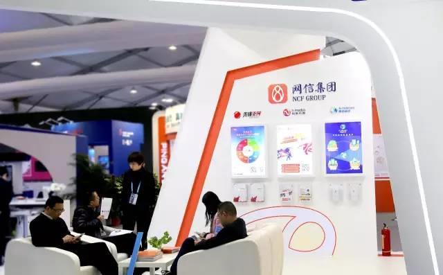 """网信集团亮相世界互联网大会""""互联网之光""""博览会"""