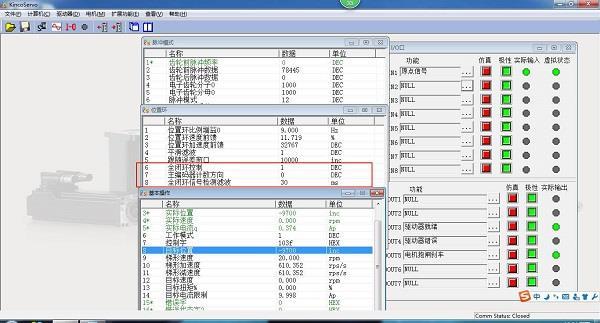 步科伺服驱动器实现全闭环控制
