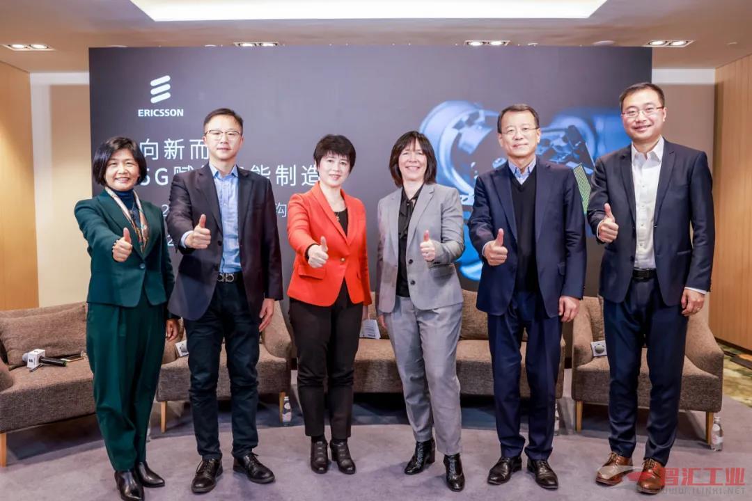 """爱立信南京智能工厂超级""""盲盒""""揭晓,这样的5G工厂着实惊艳"""