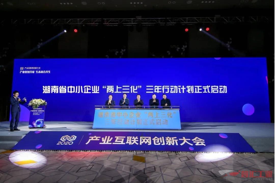 湖南出台制造业创新能力提升三年行动计划