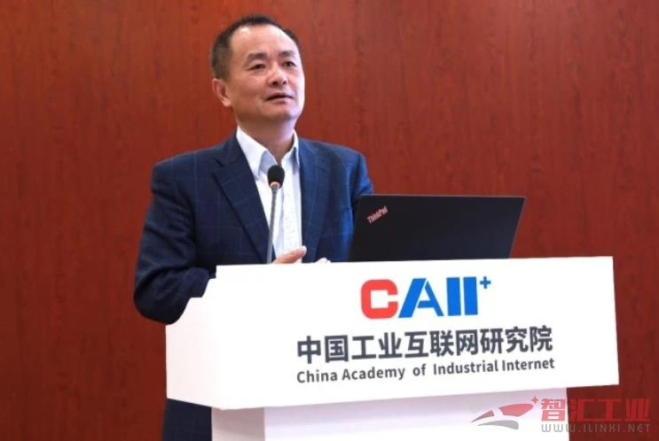 中国工业互联网智库委员会正式成立