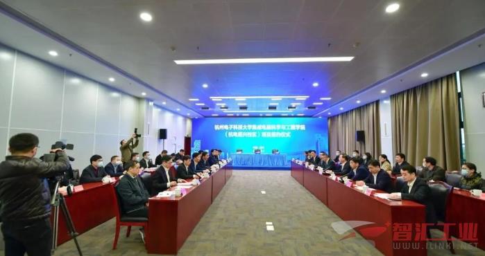 浙江省首个集成电路科学与工程学院将成立