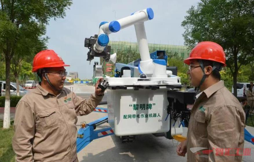 国网天津市电力自主研发配网带电作业机器人整机实现国产化