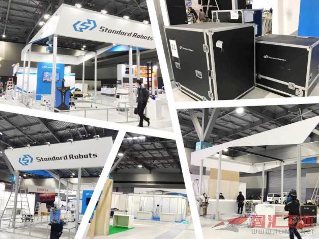 斯坦德机器人亮相日本国际物流综合展