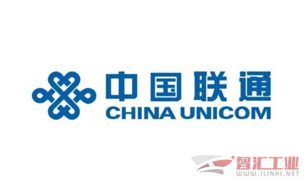 中国联通与天津市政府签订战略合作协议