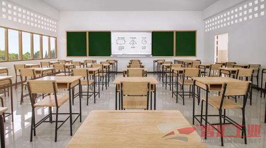 华为发布智慧教室解决方案