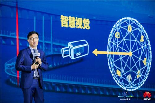 华为段爱国:共建智慧视觉创新示范城 打造珠海新名片