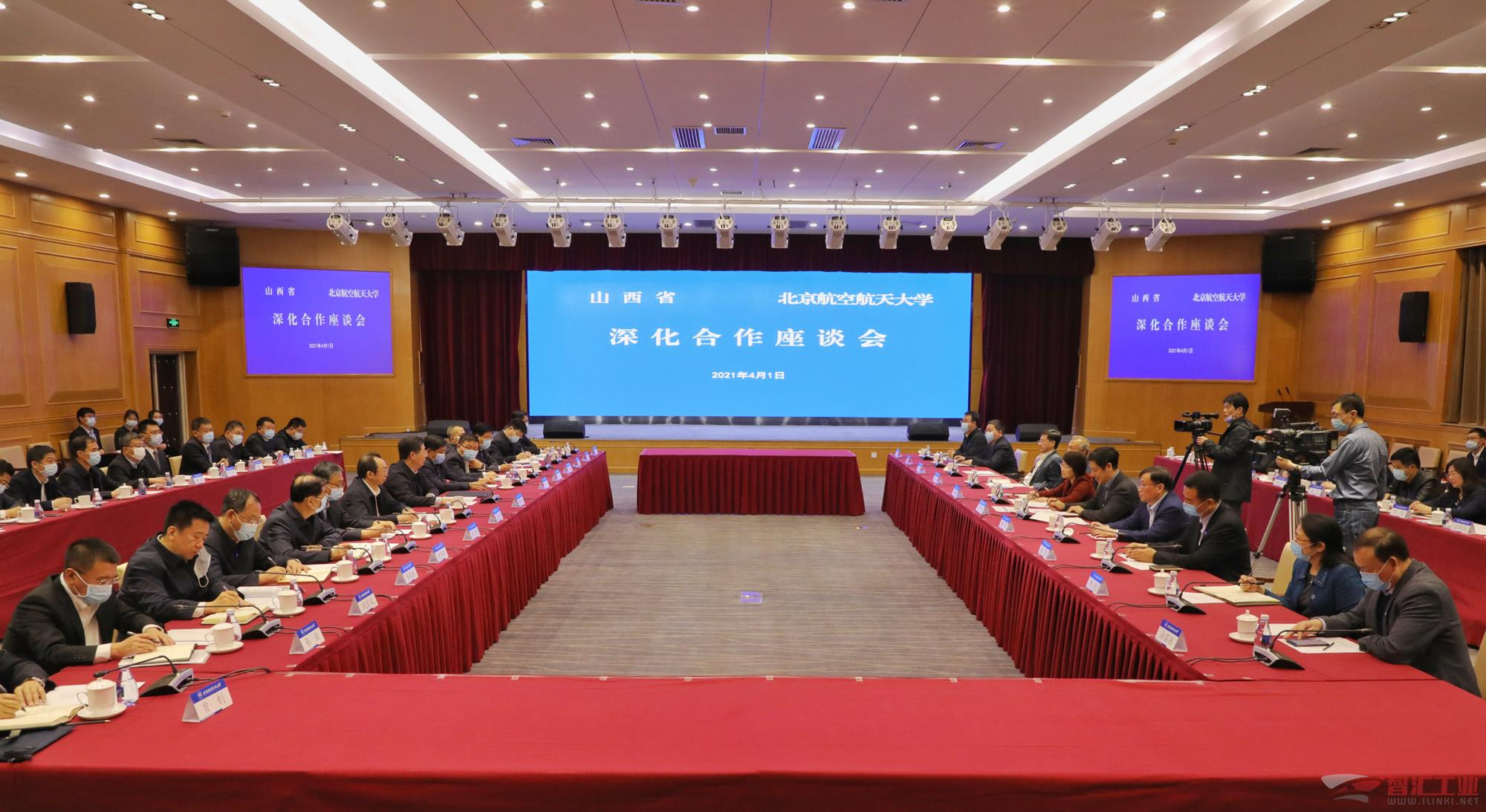 北京航空航天大学与山西省人民政府签署战略合作协议