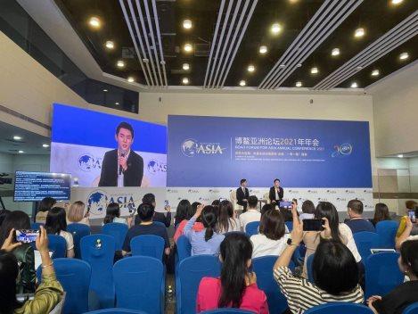 腾讯同传连续四年为博鳌亚洲论坛提供AI翻译服务