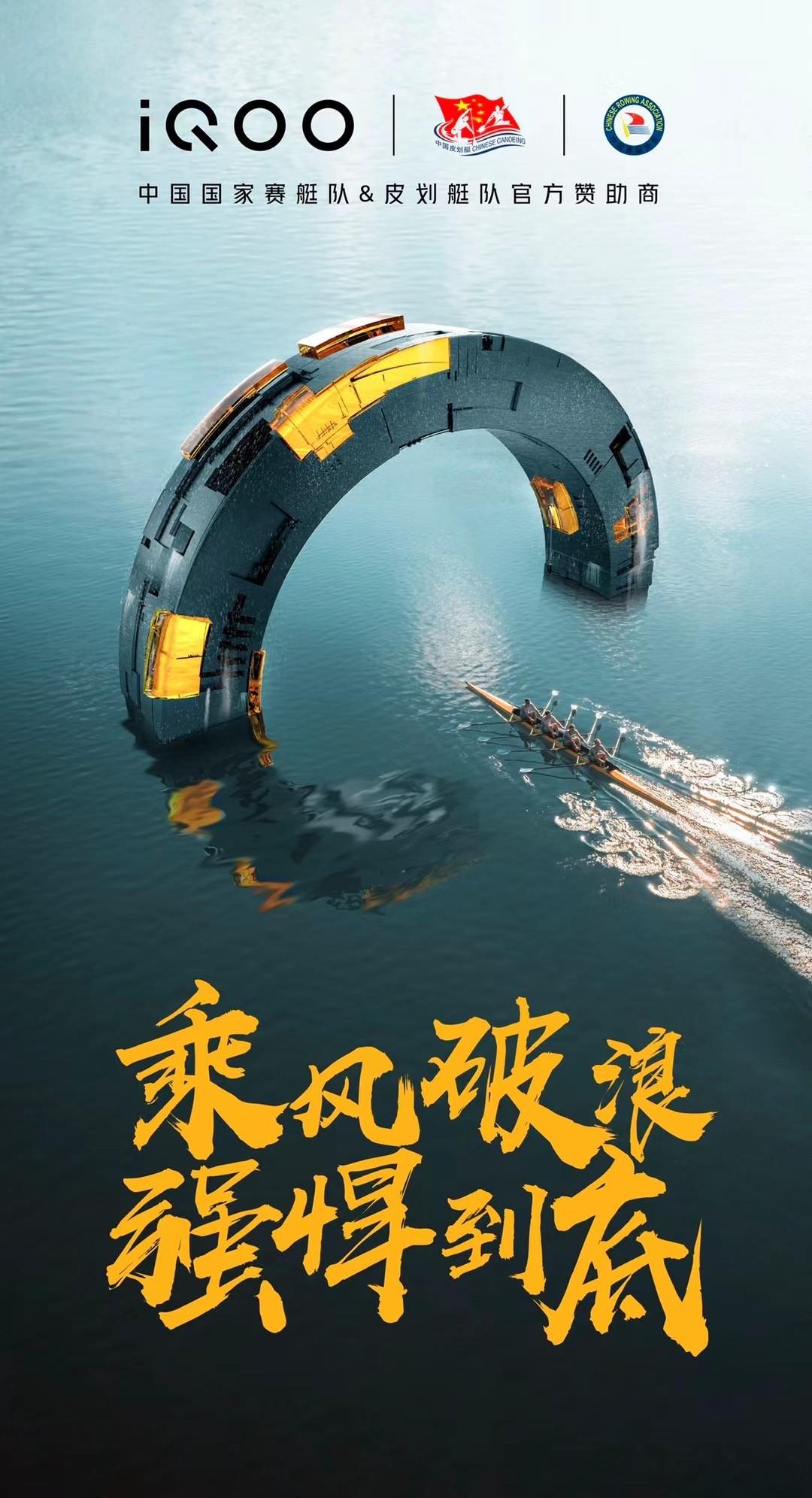 助力双一流高校人才发展,北京航空航天大学iQOO酷客研习社正式成立