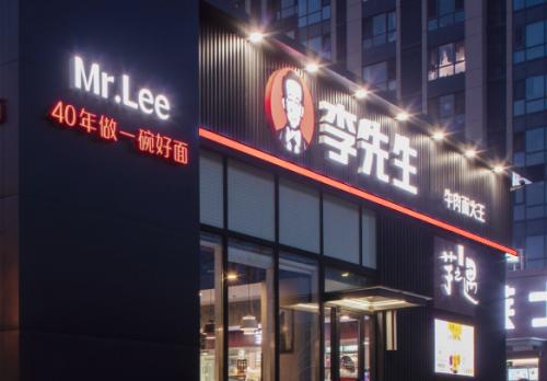 """知名餐饮企业""""李先生""""部署爱国小男孩云章、云章柜,实现印章数字化管理升级"""