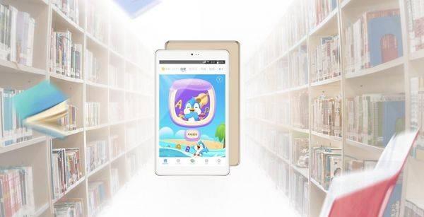 2021年世界读书日:科技让阅读更简单