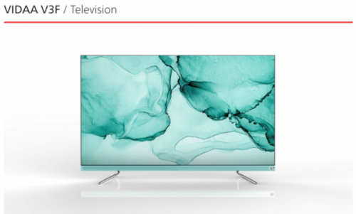 海信电视获得5项iF设计大奖,获奖数量全球电视行业领先