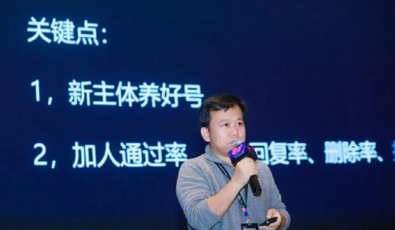 2021蝉妈妈直播电商大会在杭州举行 探索企业自播新流量密码