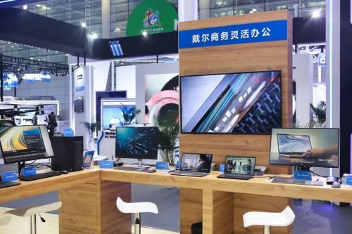 创新赋能  引领数字经济发展  戴尔科技集团亮相第四届数字中国建设峰会