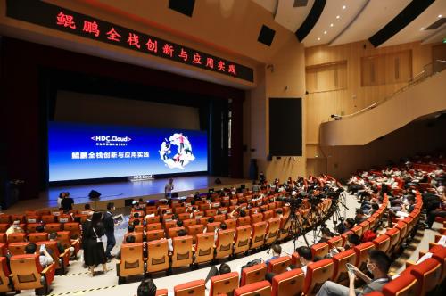 云宏受邀出席华为开发者大会  共商信创云解决方案