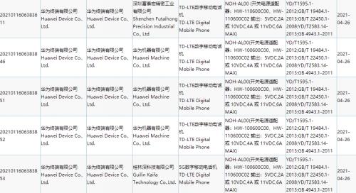 华为Mate 40 Pro 4G通过3C认证