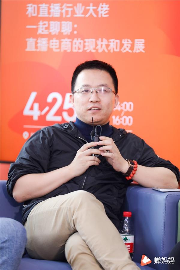 蝉妈妈入驻杭州:大咖私享会热议2021直播电商 逾3000观众在线围观