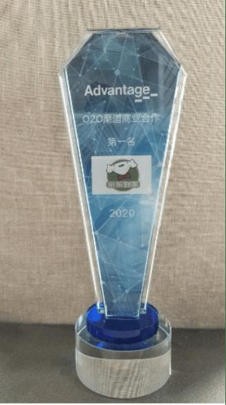 达达集团再获多个奖项!入选年度优秀零售服务商  拿下最佳品牌案例