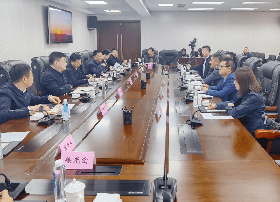 讯众股份北方数字化产业基地正式投入运营