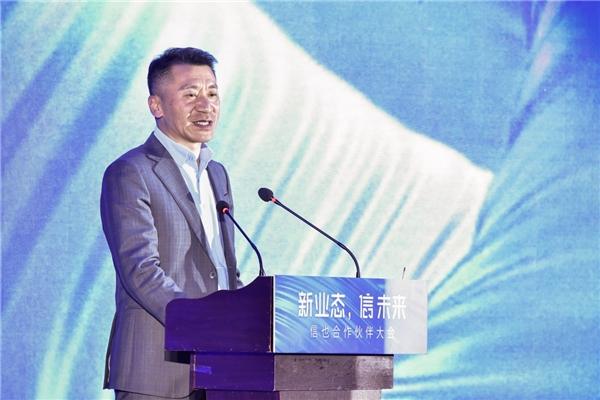 张凤明出席信也合作伙伴大会 共探金融科技新生态