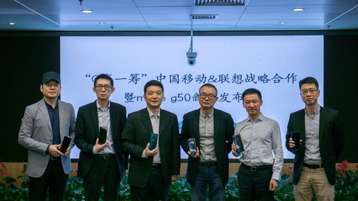 三赢!联想联手中国移动打造50万台moto g50,1499元起售价助力5G手机普及