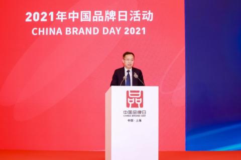 贾少谦:海信团队已赴日本接收整合三电控股株式会社-智慧资讯