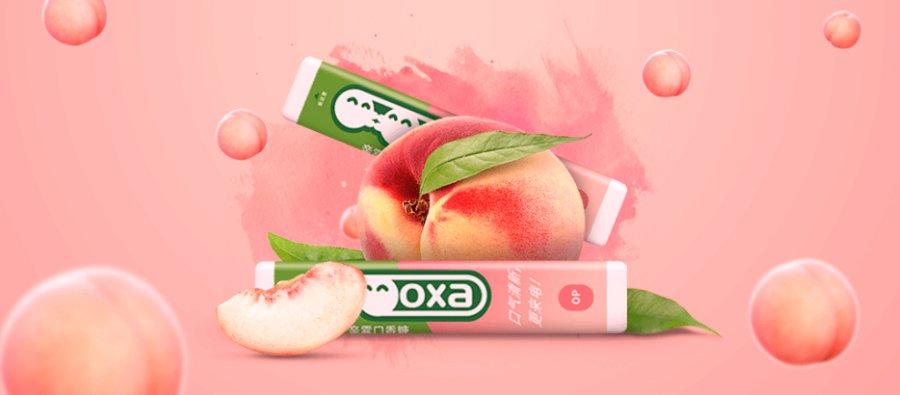 可以雾化的口香糖见过吗?鲁大师oxa亲雾口香糖上线