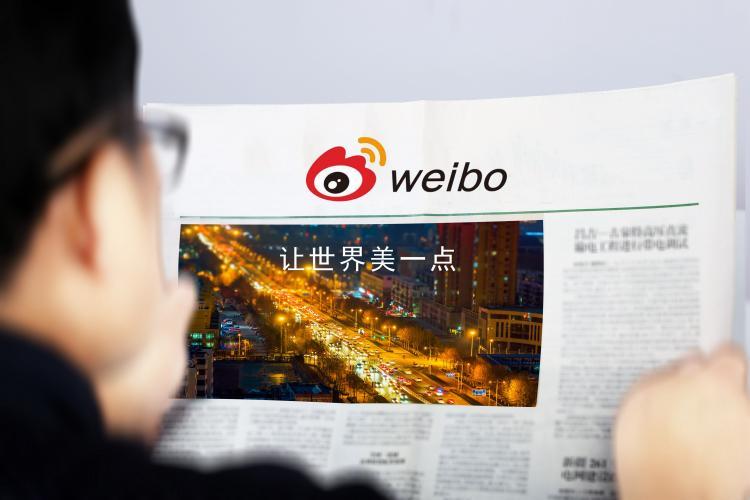 微博新财报:老玩家有新挑战