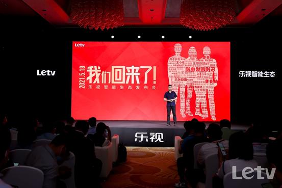 """乐视推出号称""""最能打""""miniLED电视 价格外还有啥""""绝招""""?"""