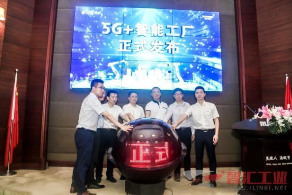 """温州移动联合瑞明集团打造汽摩配行业""""5G+智能工厂"""""""
