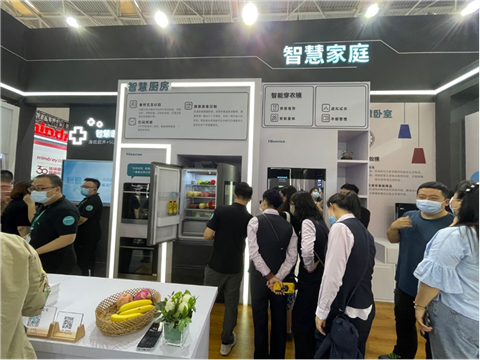海信AI交互冰箱正式发布:食材动态识别技术全球领先