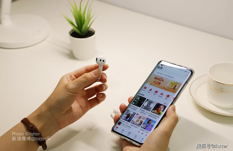 华为FreeBuds 4无线耳机测评  半入耳式也有主动降噪