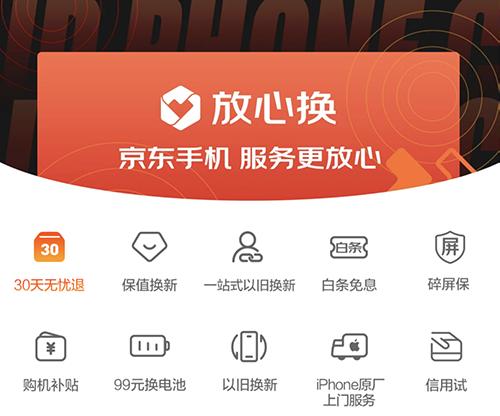 """努比亚Z30 Pro带你浪漫""""追星""""  京东618预定赠半年碎屏险"""
