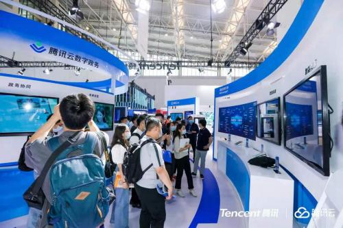 腾讯智慧交通亮相世界智能大会  为天津智能交通发展增添新动能
