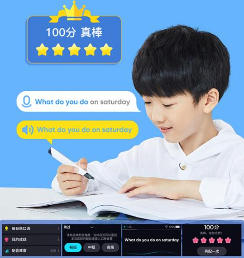 糖猫词典笔:提高孩子英语成绩的好伙伴