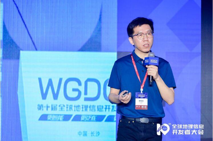 腾讯曹栋清:重建数字三维世界,助力智慧城市落地